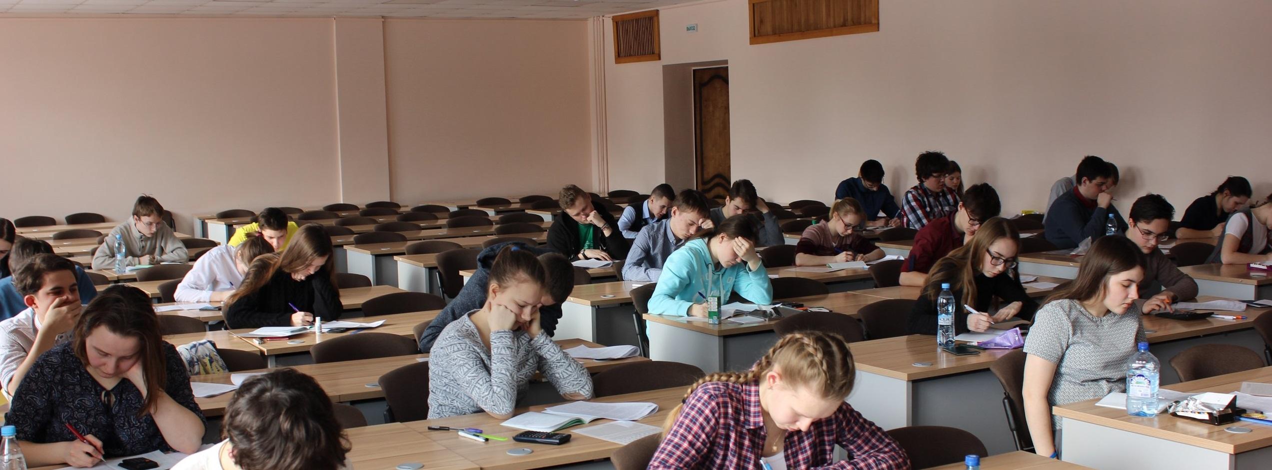 Подготовка школьников к олимпиадам по химии (Часть 1)